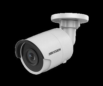 IP видеокамера Hikvision DS-2CD2043G0-I (4 мм)